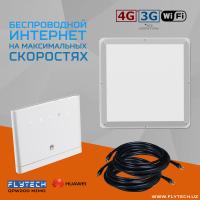 Huawei B315 4G LTE WIFI маршрутизатор со слотом для сим карты