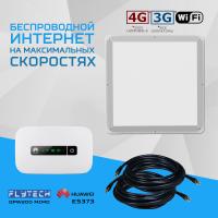 Комплект Mobile. 3G + 4G LTE Huawei E5373 модем роутер для Evo и др. + Flytech QPW200 MIMO