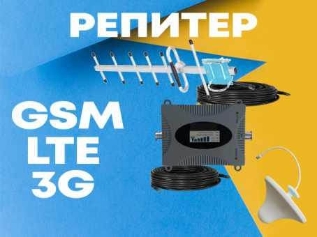 Комплект усиления сотовой связи однодиапазонный Flytech HOME-mini для Beeline, Ucell, UMS и Uzmobile GSM